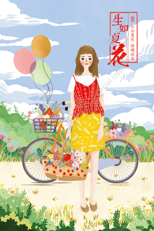 女の子イラスト植物花, 空, クラウド, 自転車 llustration image