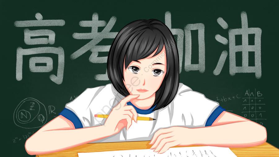 Vẽ Tay Minh Họa Kỳ Thi Tuyển Sinh đại Học đi Về, Cô Gái, Bảng đen, Phấn Viết Chữ llustration image