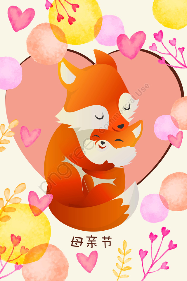 Happy Mothers Day Mothers Day Maternal Love Of Small Animals Maternal Love, Little Fox, Small Animals, Love llustration image