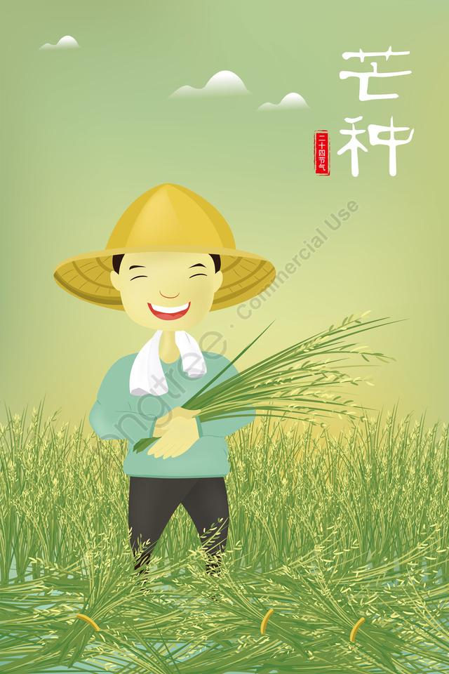harvest mang illustrator farmer wheat, Fifa, アスリート, プレーヤー llustration image