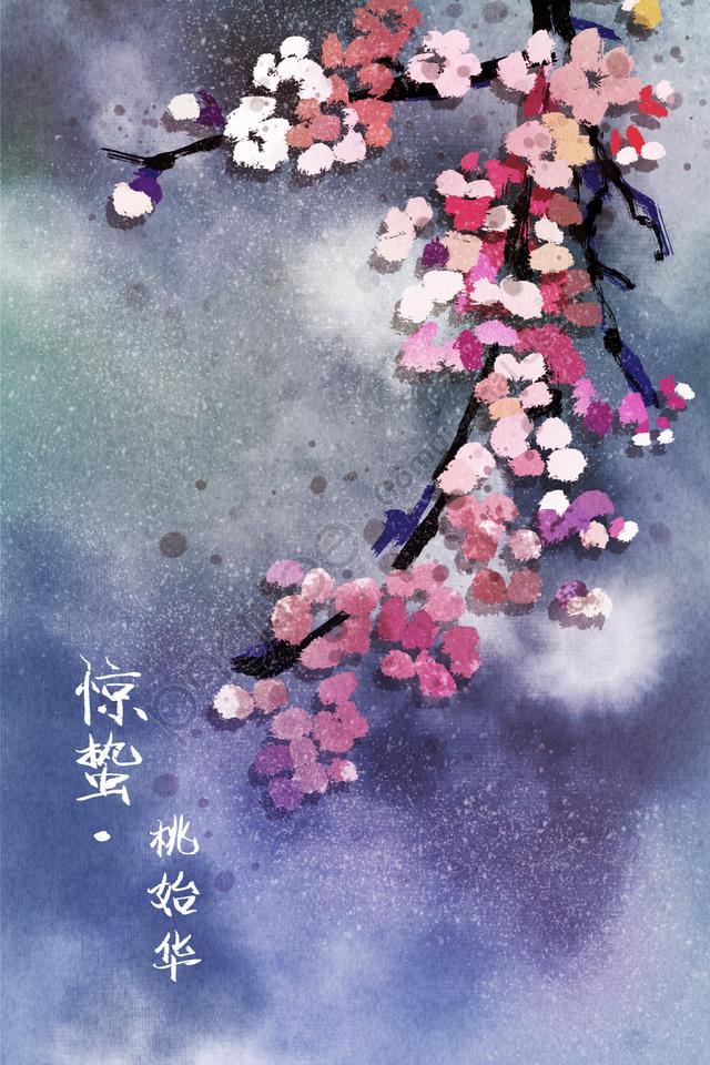 ホラーソーラー用語ピーチブロッサムフラワー, 水彩, タオシワ, ブルー llustration image
