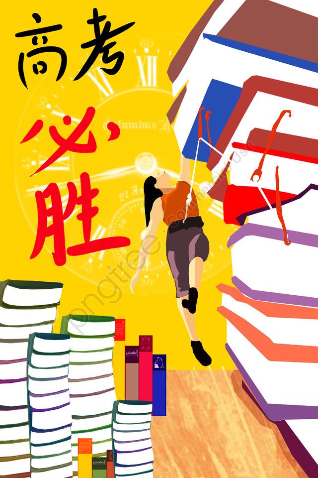 Minh Họa Kỳ Thi Tuyển Sinh đại Học đến Trên Bàn, Sách, Sẵn Sàng, Phẳng llustration image