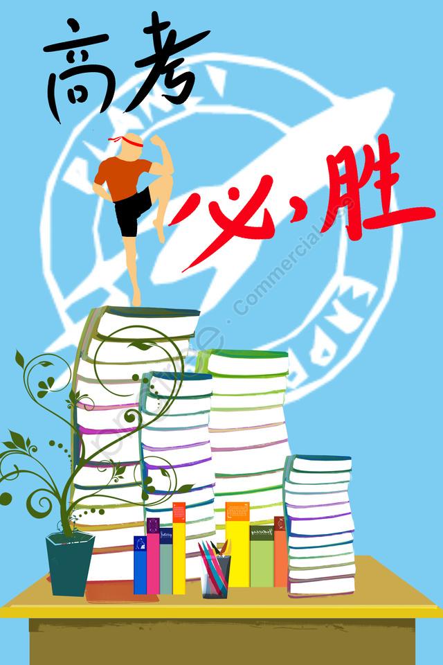 Ilustração Preparação Faculdade Exame De Entrada Inspirador, A Operação, Livro, Aprender llustration image