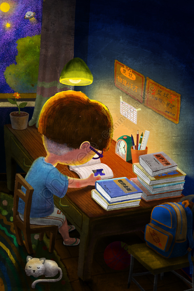 illustration reading reading love learning, Hôn, Chụp Một Tấm, Kết Hôn llustration image