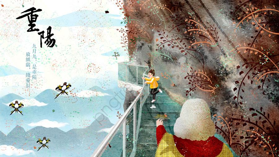 凧の登山に伴う朝陽, 挿入, カイト, 登山 llustration image