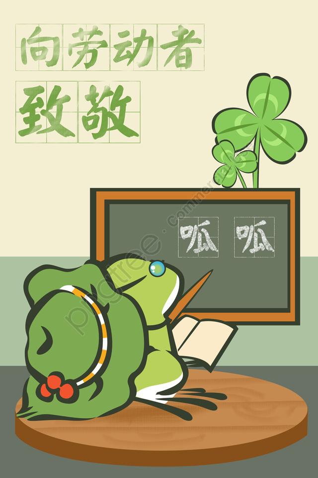 श्रमिक दिवस श्रम दिवस 1 51 हो सकता है, कार्टून हाथ खींचा, श्रम, यात्रा मेंढक llustration image
