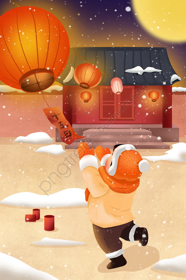 Lantern Festival Yuan Zhen Lantern Riddles Illustration Illustration