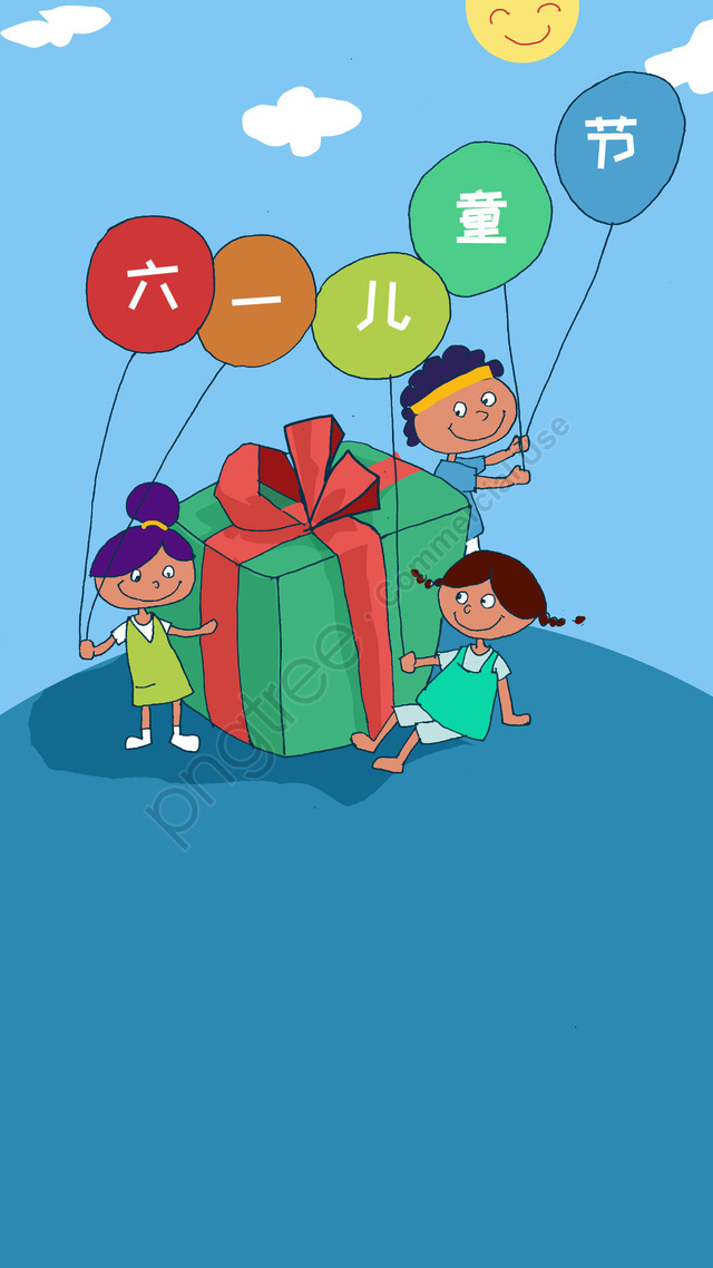 Liuyi Banner Baby Gift Six One, Balloon, Kindergarten, Little Partner llustration image
