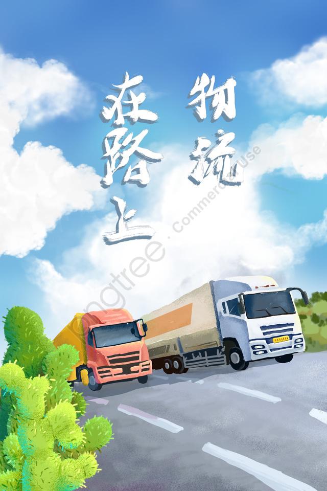 Logistics Express Delivery Highway Truck, Plant, Illustration, Logistics llustration image