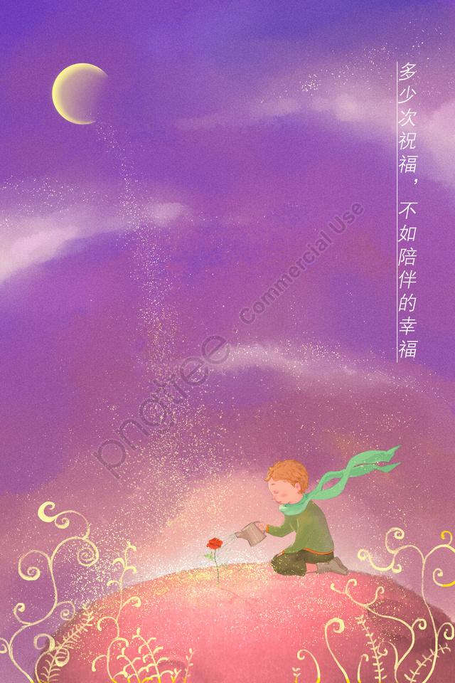 love little prince beautiful purple, 520, Starry Sky, Magic llustration image