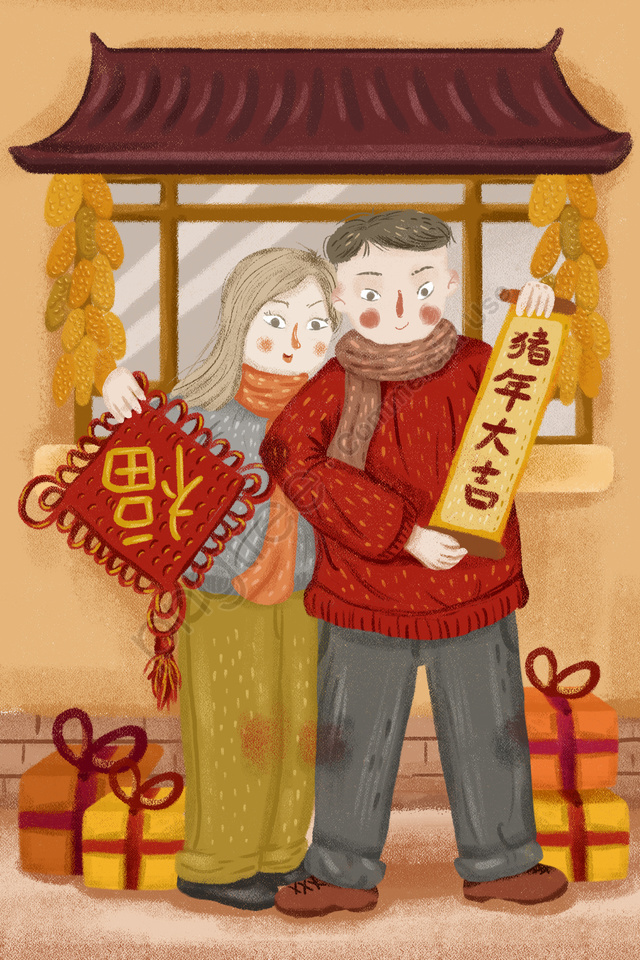 Lovely Couple Couple Come Back Home, New Year, Retro, Blessing llustration image