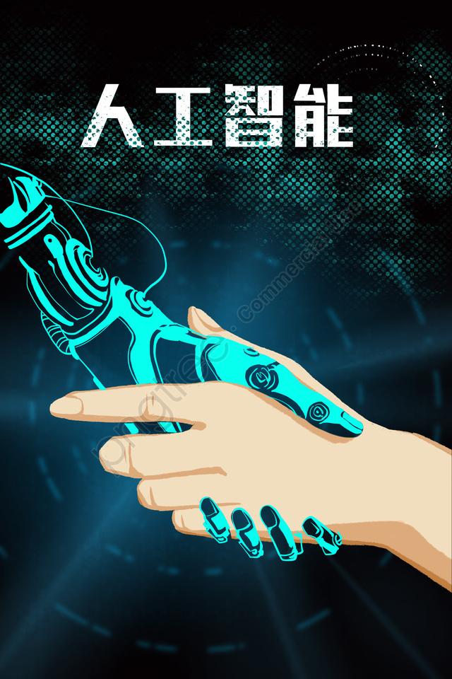 Machine Mechanical Artificial Intelligent, Technology, Modern, Illustration llustration image