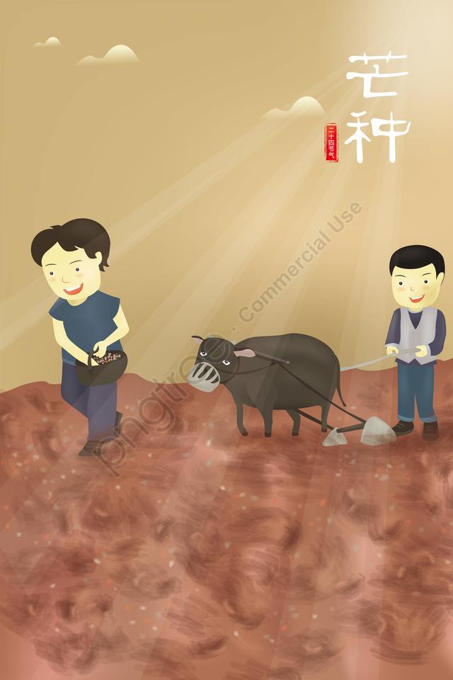 マンイラストレーター農業牛バッファロー, マンガ・コミック, 太陽系, 麦畑 llustration image