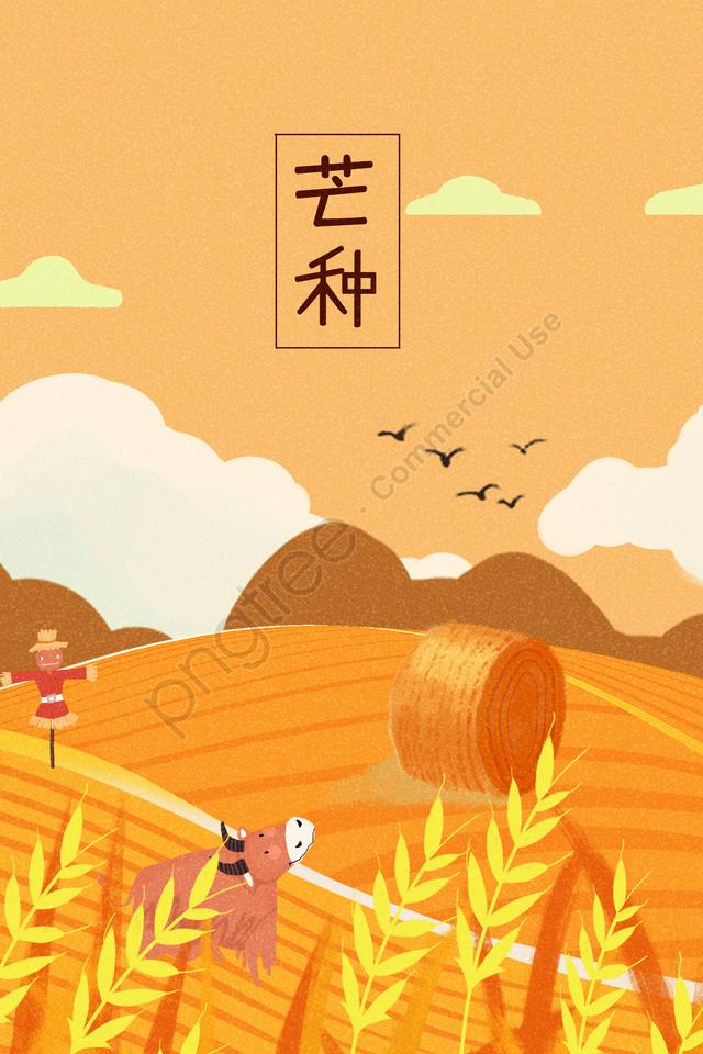 マンゴー種漫画24太陽条件の図, ポスター, 24太陽の条件, 播種 llustration image