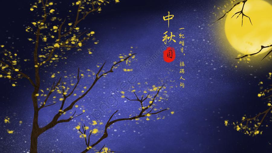 Mid Festival Tradicional Outono Mid Festival Mid Autumn Festival Reunion, Lua, Vista Nocturna, Osmanthus árvores llustration image