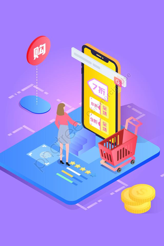 сцены потребления мобильного телефона стерео иллюстрация, градиент, поиск, интернет llustration image