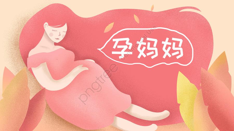母親和嬰兒兒童母親孕婦, 紅色, 葉, 暖 llustration image