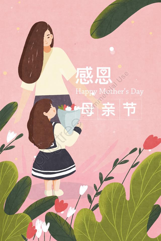 母の日お母さん娘親子, 祭り, 花を送る, フラワー llustration image