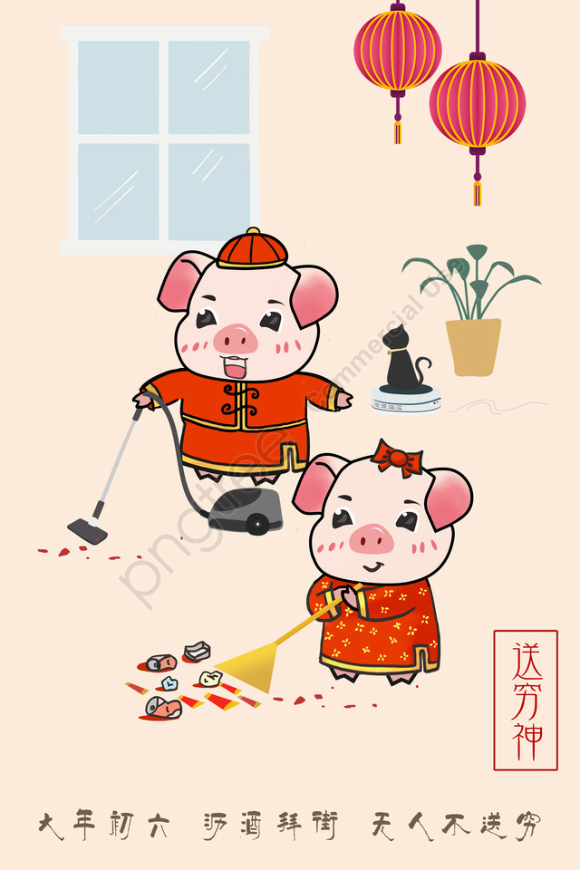 New Year Customs Festival Etiquette Sweep The Floor Clean, Dust Removal, Custom, Year llustration image