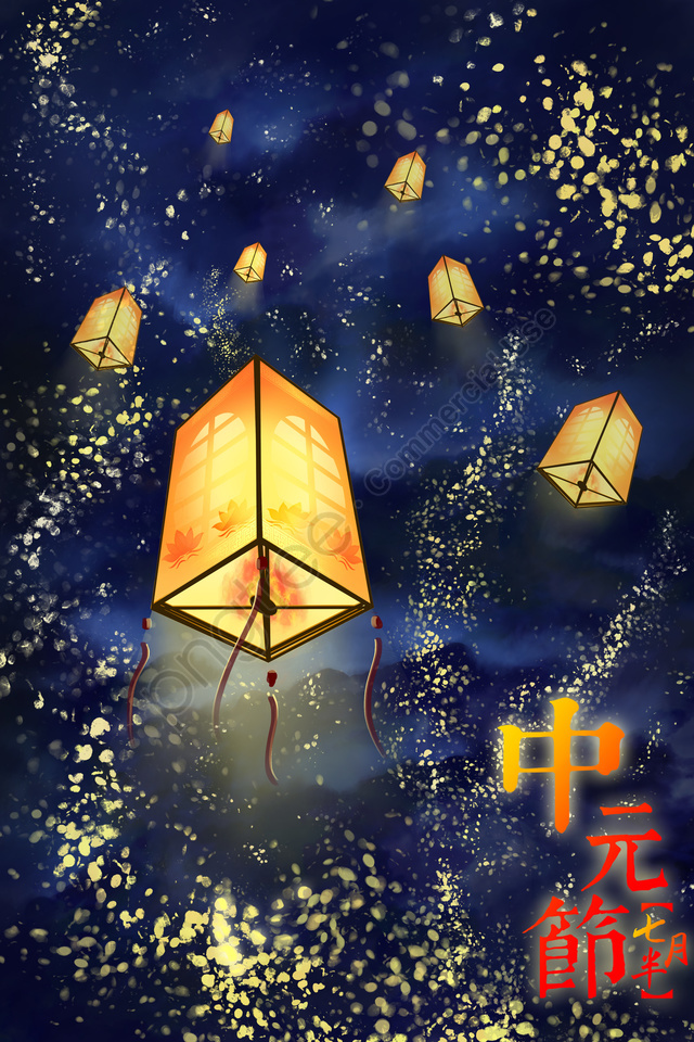 night starry sky starlight kongming lantern, Zhongyuan Festival, Night, Starry Sky llustration image