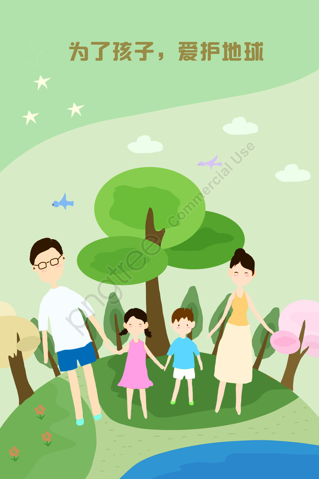 Parent Child Parents And Children Children Earth, Love The Earth, Protect Environment, Green llustration image