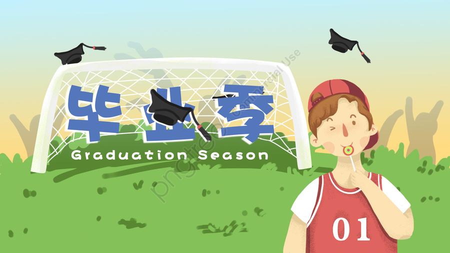 playground graduation graduation season bachelor cap, Sweatshirt, Fitness, Football Field llustration image