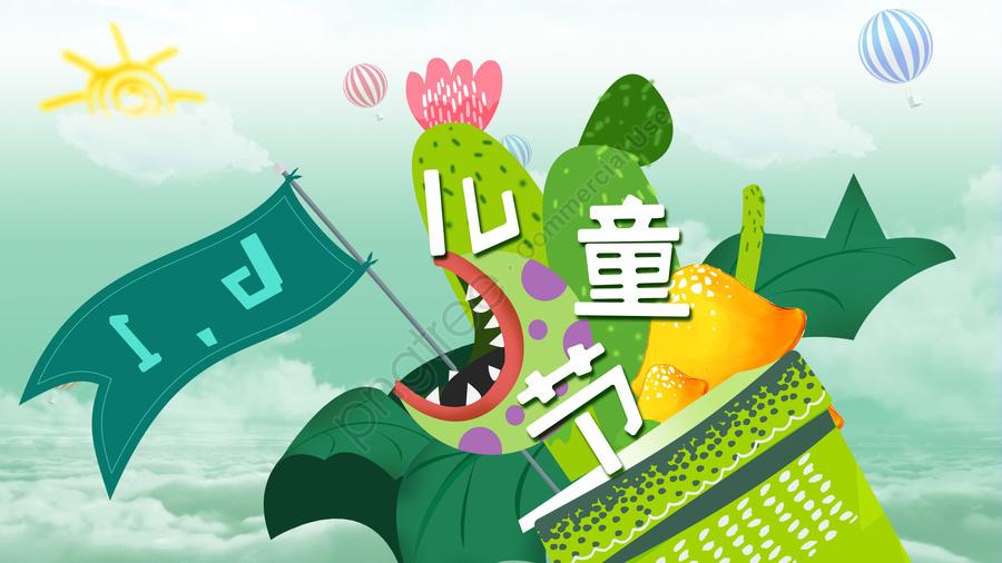 鉢植え植物祭りサボテンきのこ, 葉, 太陽, バルーン llustration image