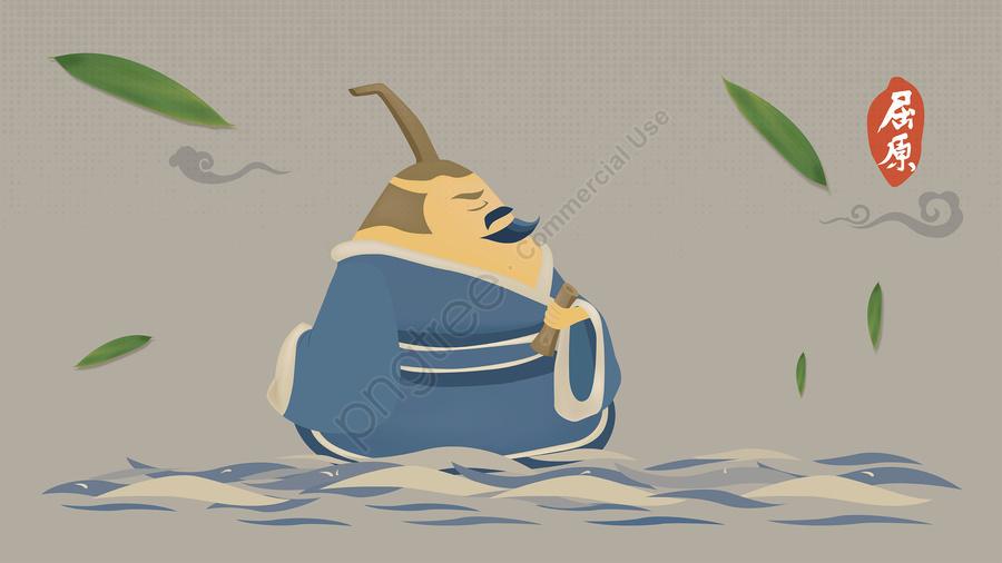 屈元古代人物卡通q版曲元龍舟節插圖, 第五五月, 手繪古代人物, 文化民俗 llustration image