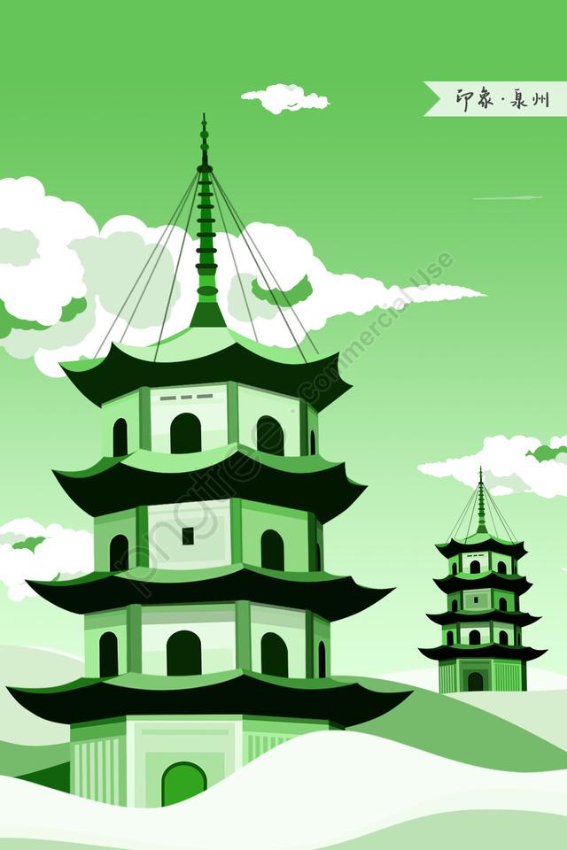 Quanzhou East And West Tower Impression Landmark Building, Landmarks, City Illustration, Skyline llustration image