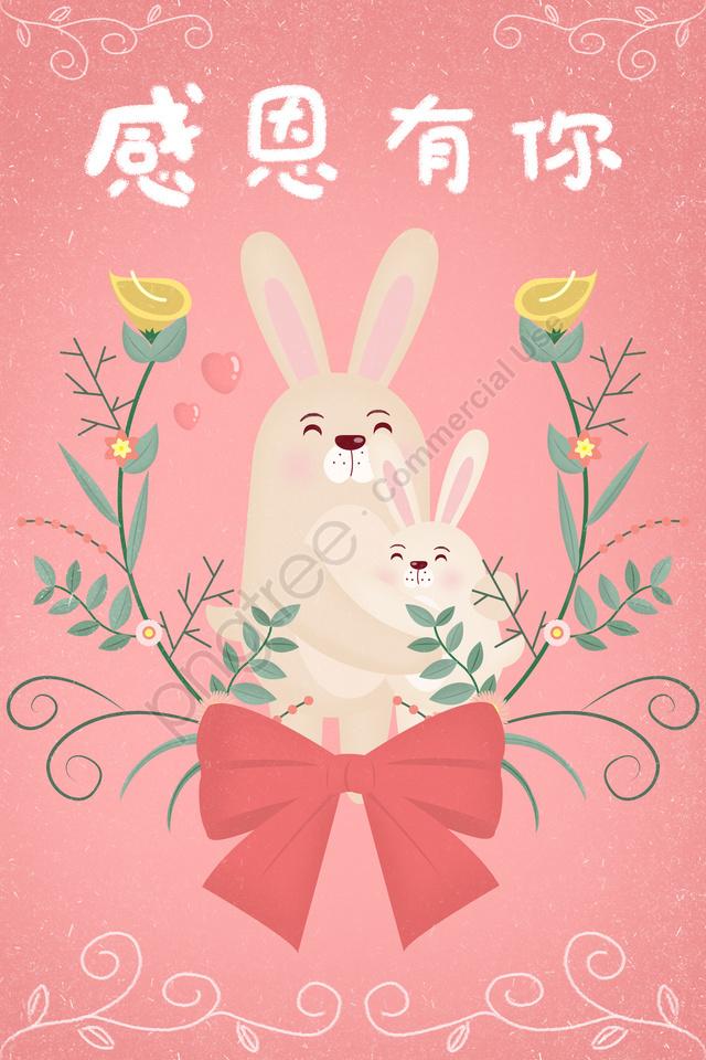 Rabbit Healing Mothers Day Thanksgiving, Thanksgiving, Thank You, Thank llustration image