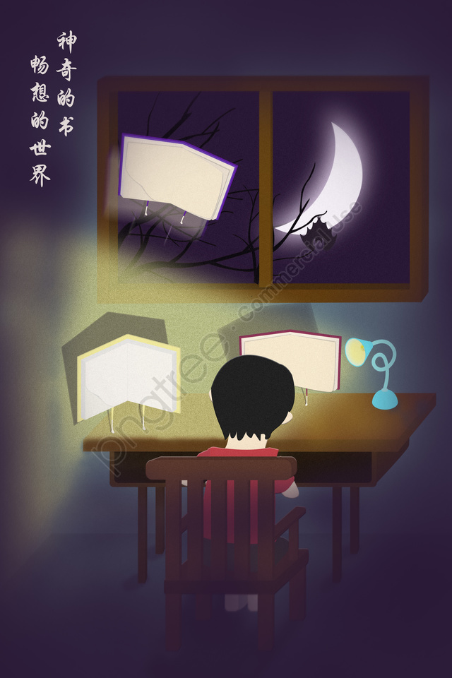 読書日の子供読書日の子供の本, 夜, ムーン, 光 llustration image