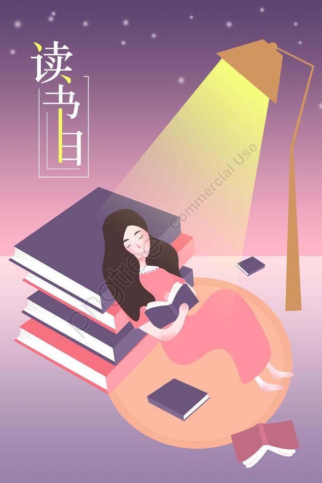 読書の日世界の本日の少女読書の本, 読書, ブック, テーブルランプ llustration image