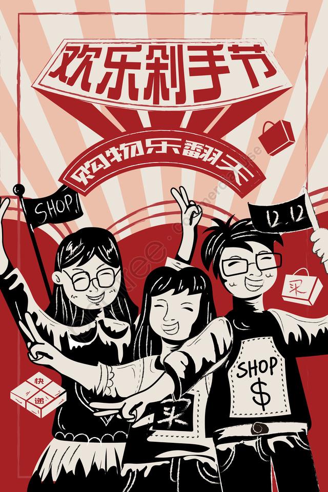 복고풍 청소년 학생 쇼핑, 복고, 대형 포스터, 카니발 llustration image