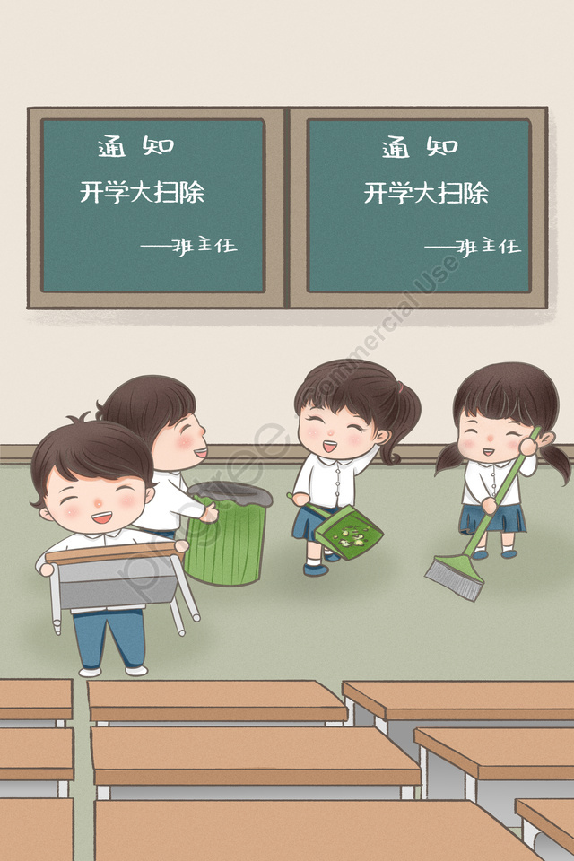 School Season Starting School School Student, Clean, Cleaning, Drawn llustration image