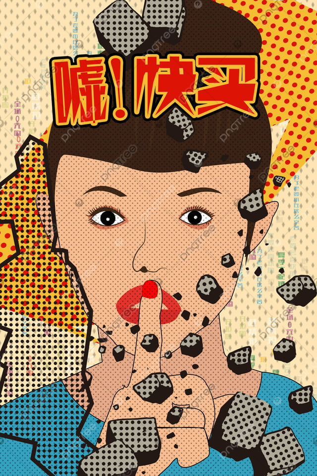 쇼핑 여자 팝 바람 할인, 거짓말, 컬러, 판매 llustration image