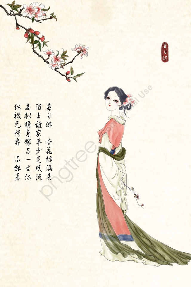 spring day tour spring antiquity teenage girl, Cảnh, Xuân, Phong llustration image