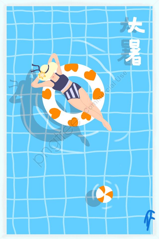 Swimming Pool Ball Ball Lifebuoy, Swimming Ring, Sitting, Float llustration image