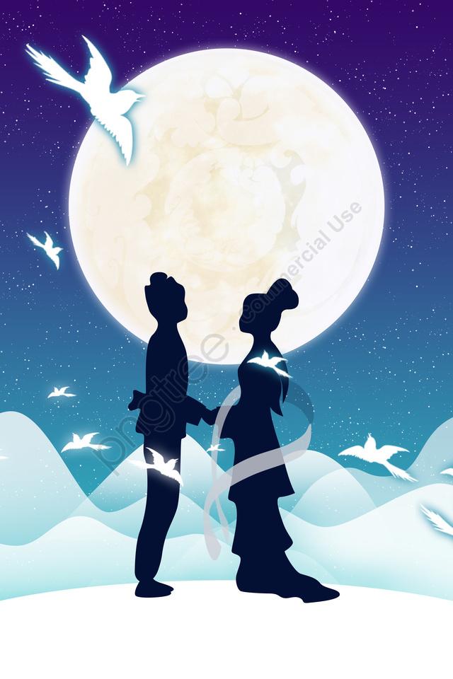 七夕羊飼いウィーバーイラスト, バレンタイン・デー, 月の下, 星空 llustration image