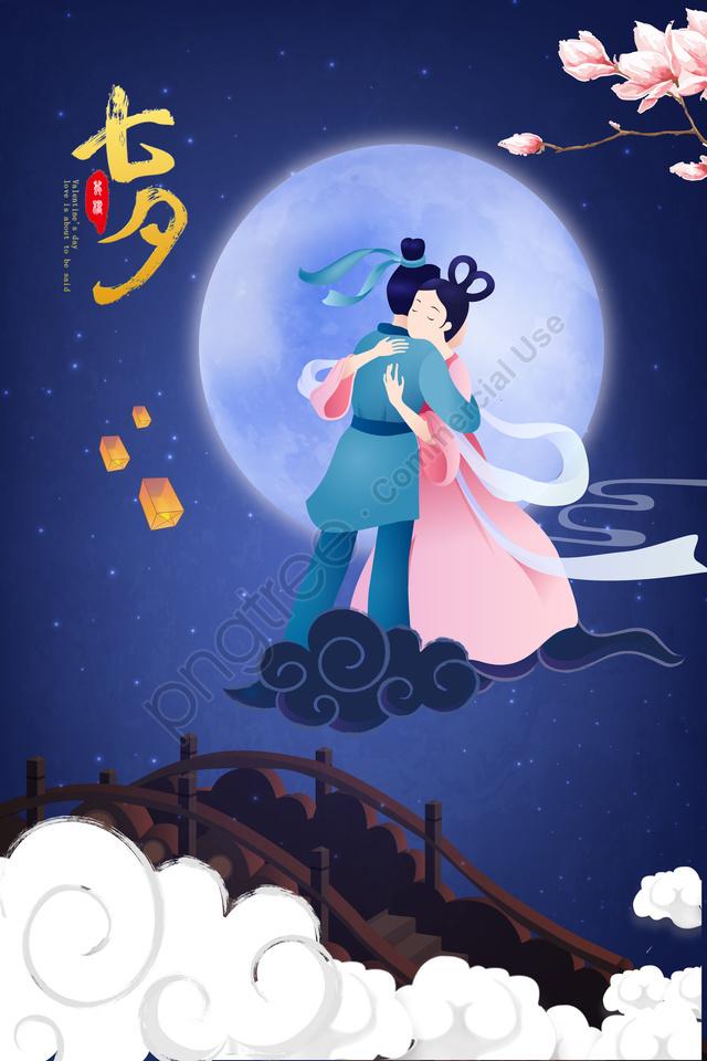 七夕バレンタインデー羊飼いとウィーバー橋, カップル, ムーン, クラウド llustration image