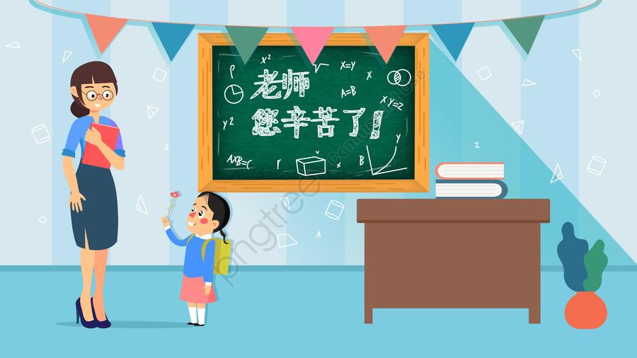 教師の日幸せな教師の日漫画の先生, 学生, 子供たち, 小学生 llustration image