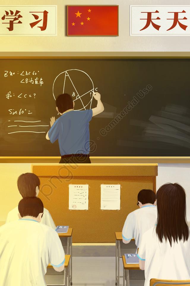 शिक्षक दिवस छात्र सूरज की रोशनी में सूर्यास्त, चित्रण, हाई स्कूल, गणित के शिक्षक llustration image