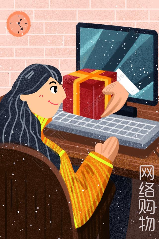 технология  разработанная мобильным телефоном компьютер девочка подросток, по магазинам, сырьевые товары, дешево llustration image