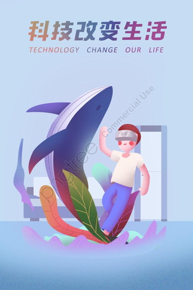 प्रौद्योगिकी बुद्धिमान चित्रण चित्रण, हाथ चित्रित, इलेक्ट्रॉनिक, अंतरिक्ष llustration image