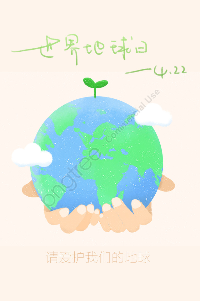 the earth day earth green blue, Hand, Lift Up, Environmental Protection llustration image
