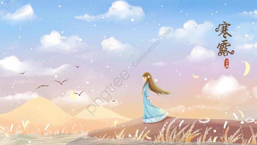 Warm Color Blue Yellow Beautiful, Cartoon, Cold Dew, 24 Solar Terms llustration image