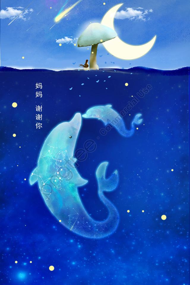 whale moonlight starry sky star, Sao Băng, Nấm, Lễ Hội llustration image