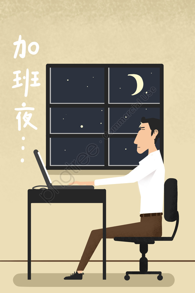Work In The Workplace Overtime White Collar Office Worker, Work, Overtime, Stay llustration image