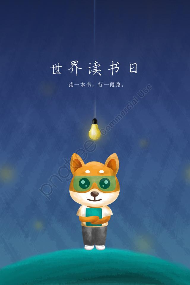 世界本の日読書読書, 山腹, 夜, シャンデリア llustration image