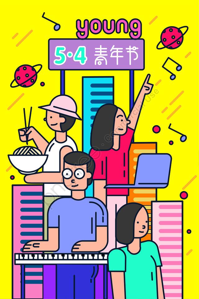 ユースデーユースフェスティバルシティユース, 少年, 祭り, ヤング llustration image