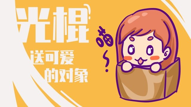 11 11 singles day singles day background llustration image